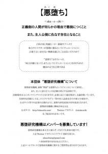 2013_shinkan